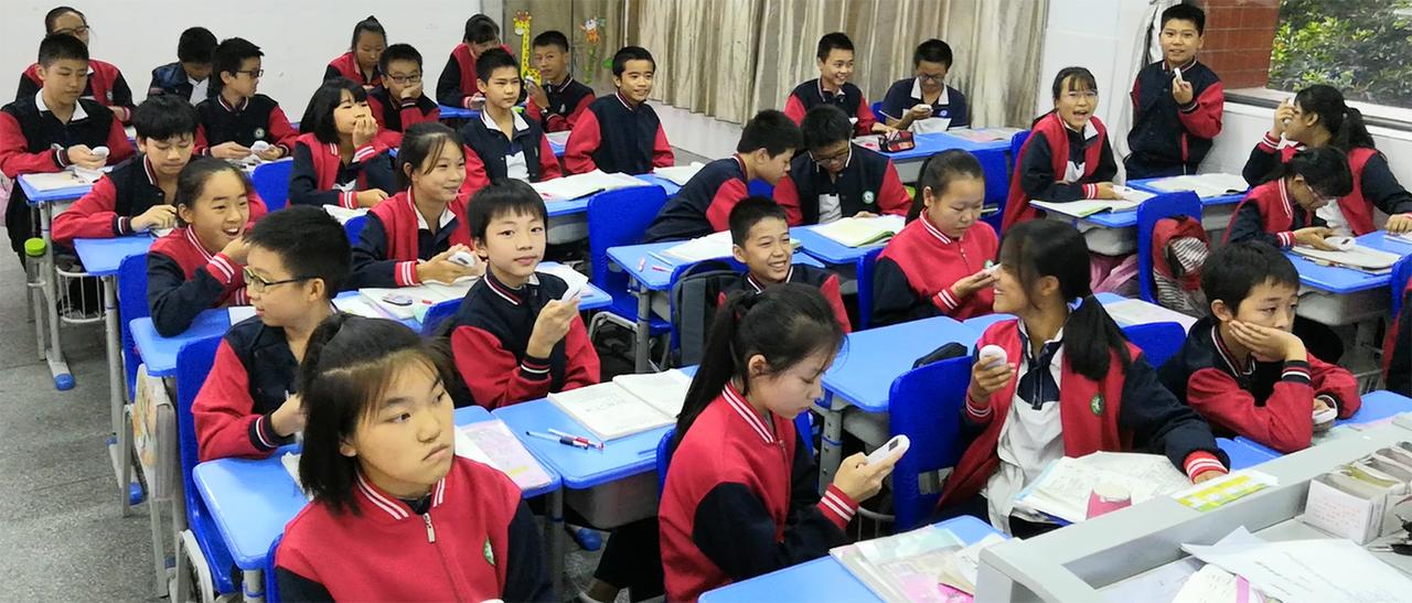 ARS classroom