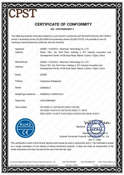 C20  ROHS certificate_00