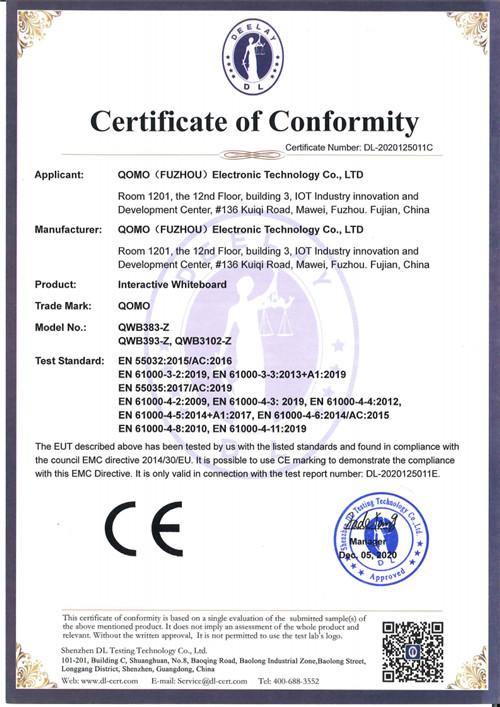 DL-2020125011C  Qomo  EN 55032 _00