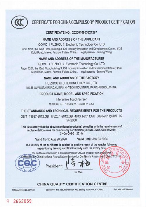 QITBB65G CCC certificate_00