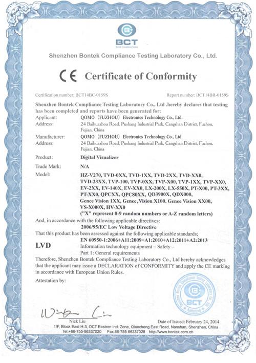 QOMO QPC80H2 Disgital Visualizer CE(LVD) Certificate_00