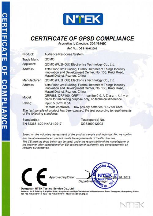 QRF888 EN 62368_DGS190912002 Certification_00